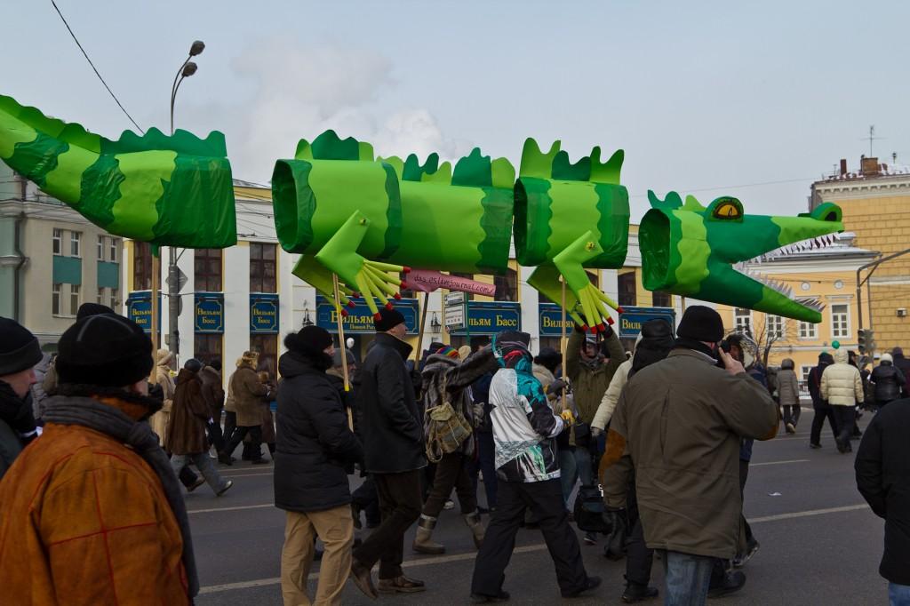 Шествие по Якиманке