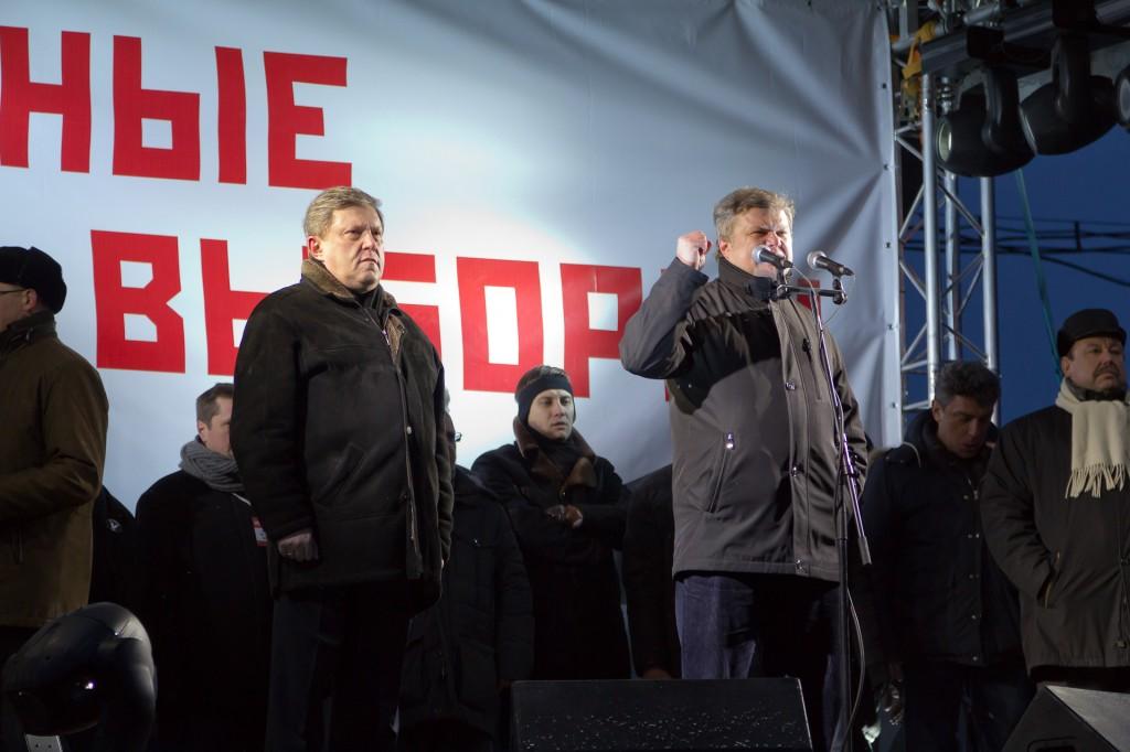 Митинг на Пушкинской площади Явлинский, Митрохин