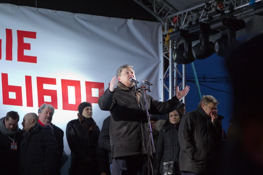Митинг на Пушкинской площади Явлинский