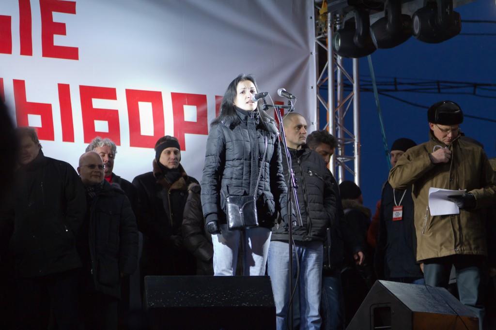 Митинг на Пушкинской площади Анастасия Удальцова