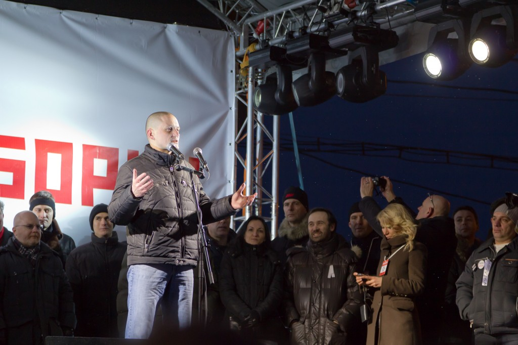 Митинг на Пушкинской площади Сергей Удальцов