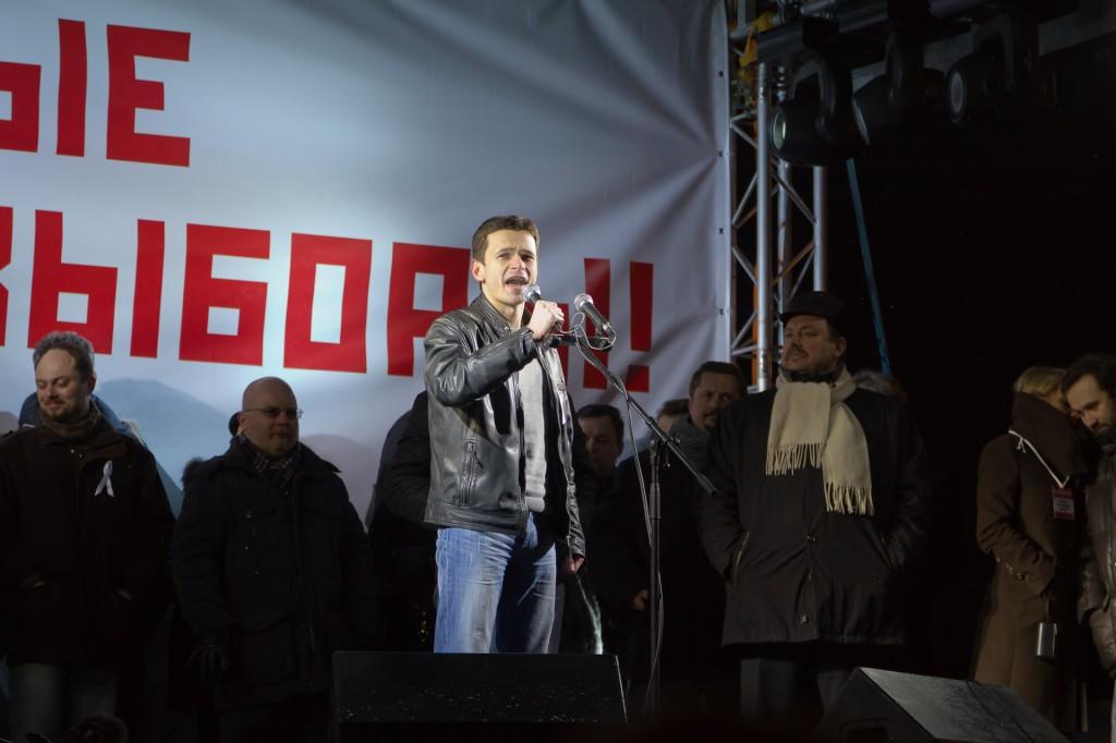 Митинг на Пушкинской площади Яшин