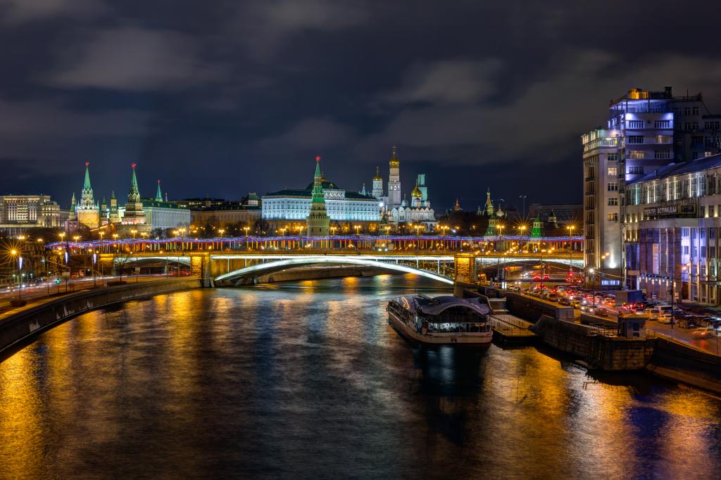 Москва. Кропоткинская